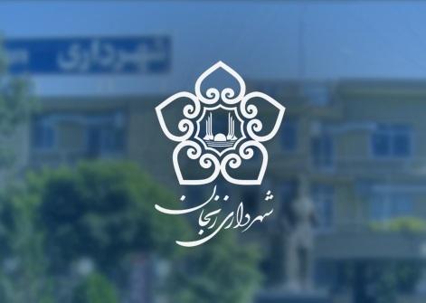 وزیر کشور حکم شهردار زنجان را امضا کرد